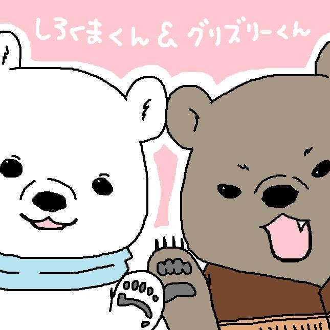 白熊咖啡厅漫画