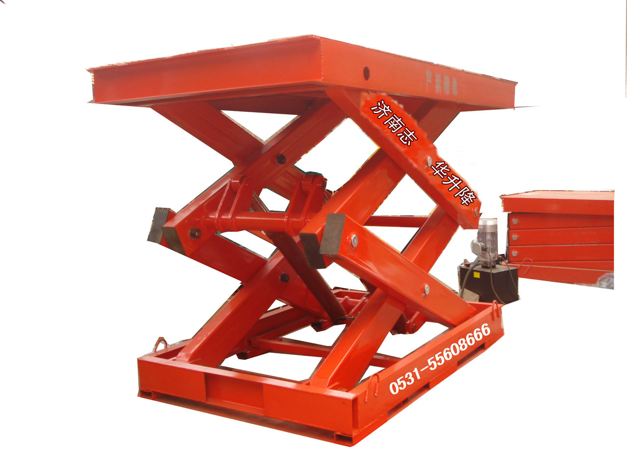 固定式升降平台 液压升降机图片