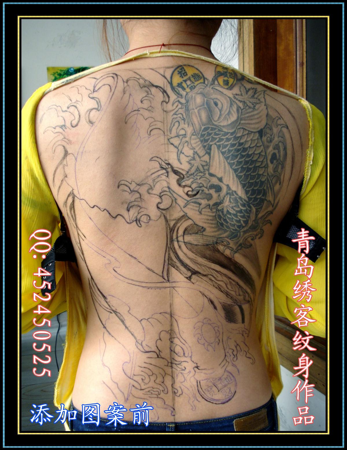 班诺鲤鱼纹身图片展示图片