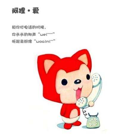 阿狸和桃子的爱情_所谓的虚伪吧图片
