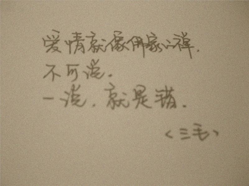 最能打动人心的句子 激励人心的句子大全 日久见人心的句子