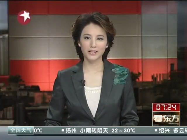 上海看东方主播尹红 56秀场美女主播
