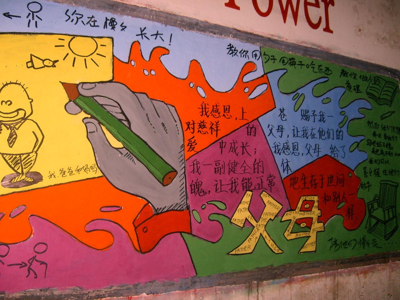 64432b 引用咒怨の天斩(6楼) 其实,你的板报算是手抄报的图片