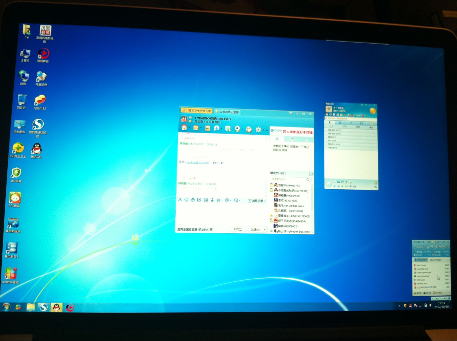 mac装win7双系统图片