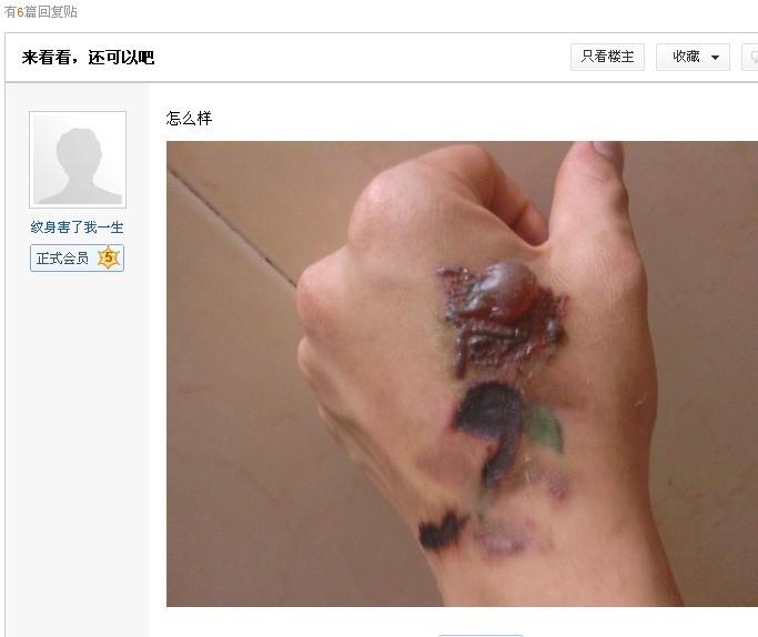 部虎口纹身|女生虎口纹身小图案|权志龙虎口笑脸纹身图片
