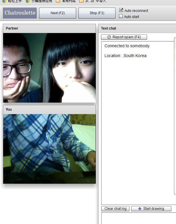 全球随机视频网聊天怎么用啊