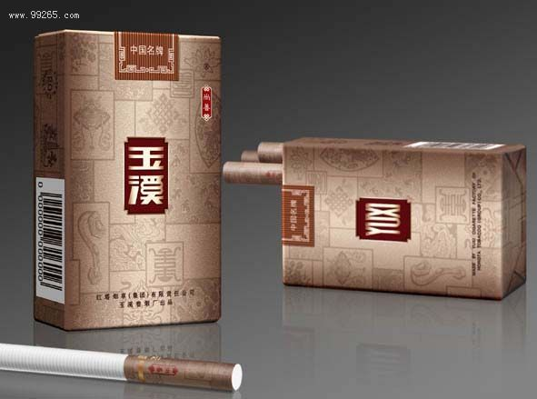 荷花香烟价格 荷花香烟价格表图 荷花香烟价格表和 ...