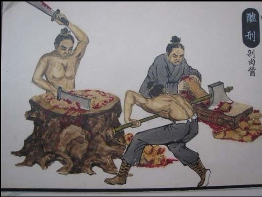 图解中国古代酷刑