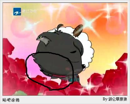 qq表情 qq表情包 喜羊羊图片