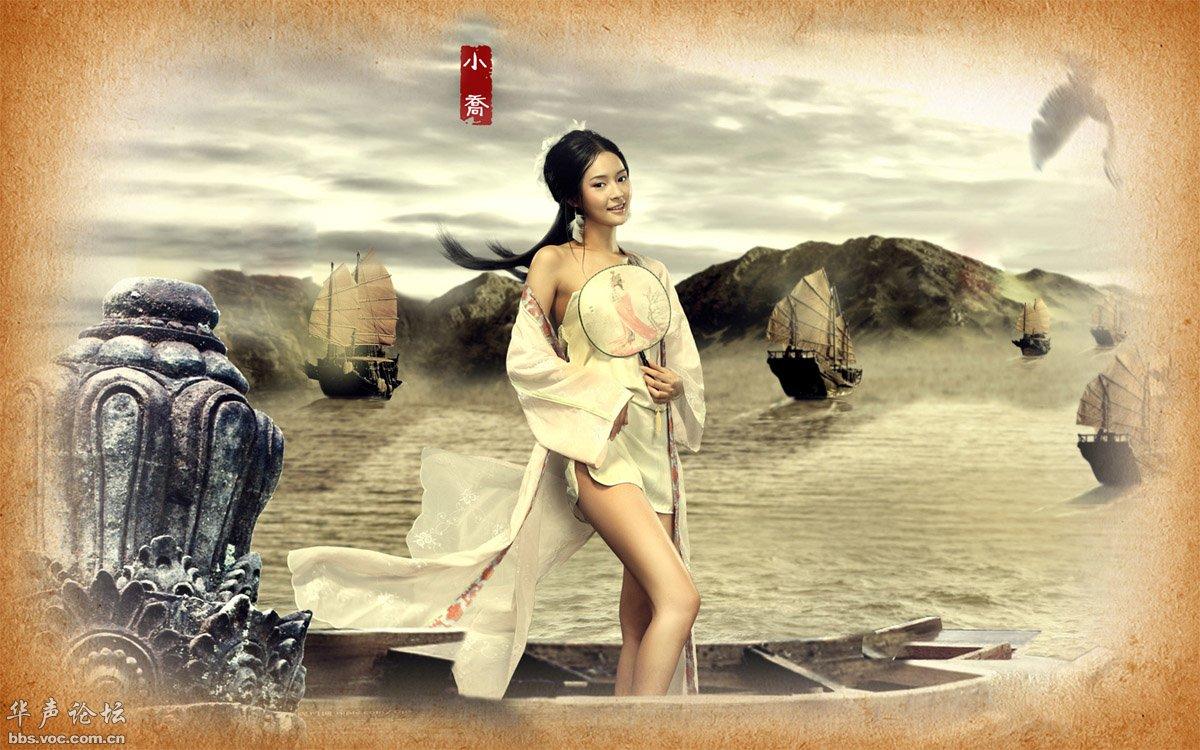 中国古典美女 凡人修仙传吧