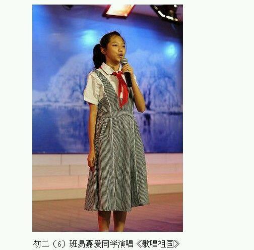 【第7回】SNH48選抜総選挙  〜西南西1444キロメートル〜   YouTube動画>136本 ->画像>545枚