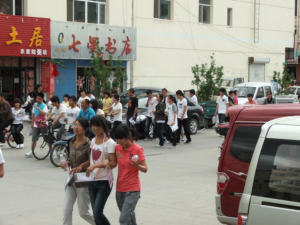 内蒙古赤峰林西一中分享展示