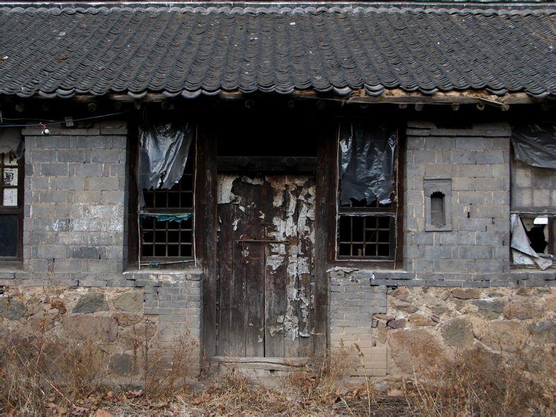石片沟李祥家,(原来在铁道北路口处修自行车)不知他什么时候... (44)