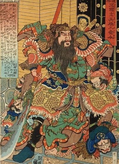 日本浮世绘里的三国人物*「刺青好题材」图片