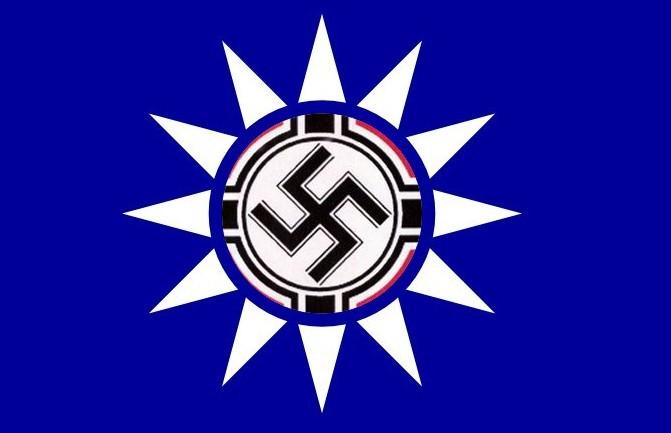 嗨希特勒表情包下载分享展示图片