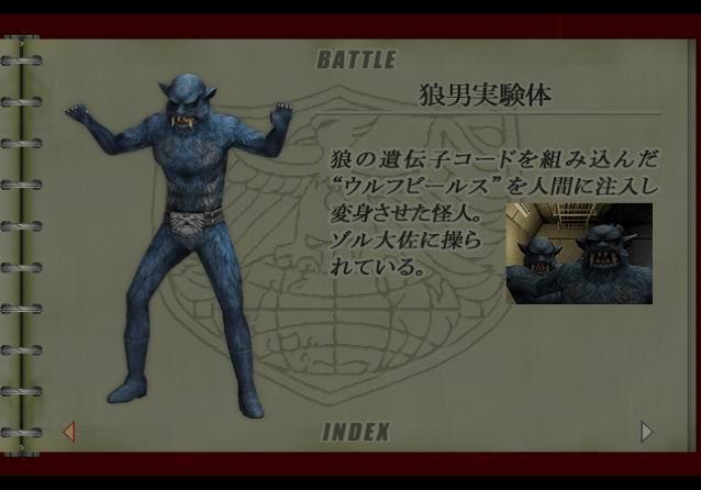 【图片】 假面骑士正义的系谱>全怪人图监与档案图片