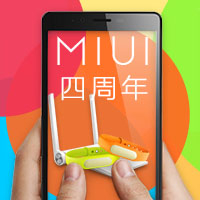 MIUI庆生!红米Note4G手机送不停