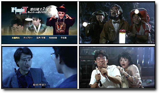 电影篇(1)林正英僵尸先生图片