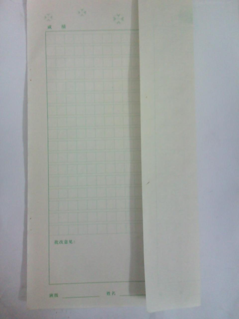 我这种折叠信纸的方式叫什么名字?