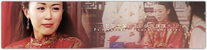 『万水签山│生贺』婧姐姐