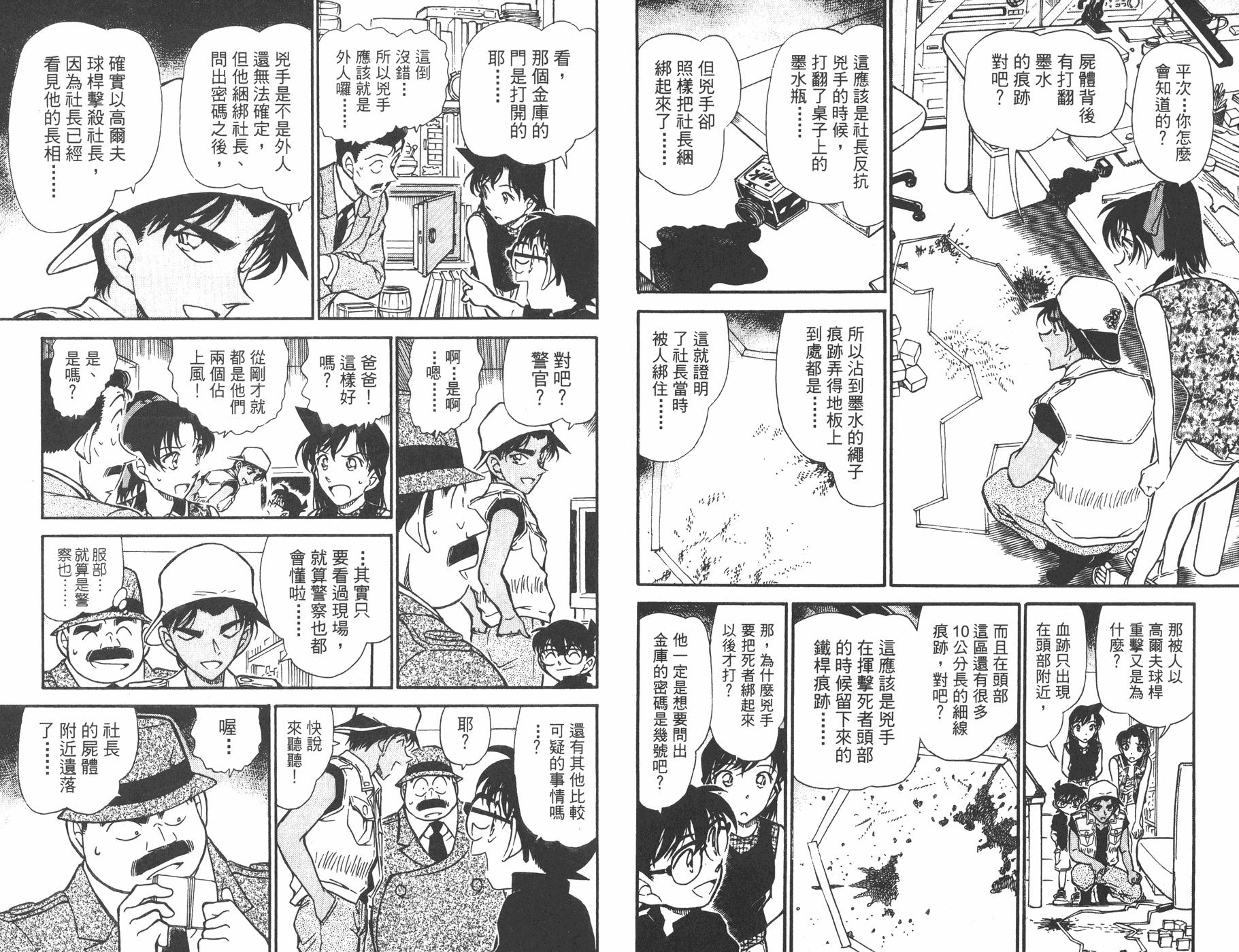 斗法三艳鬼完整版电影