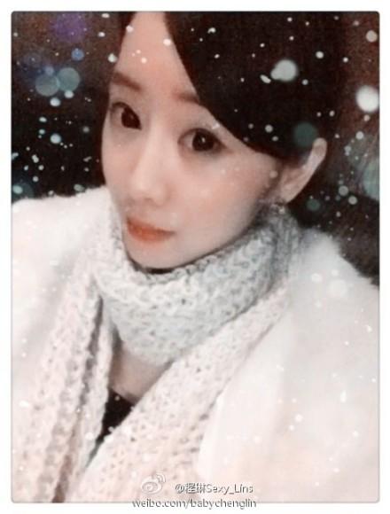 网络第一美女程琳厩д琶劳