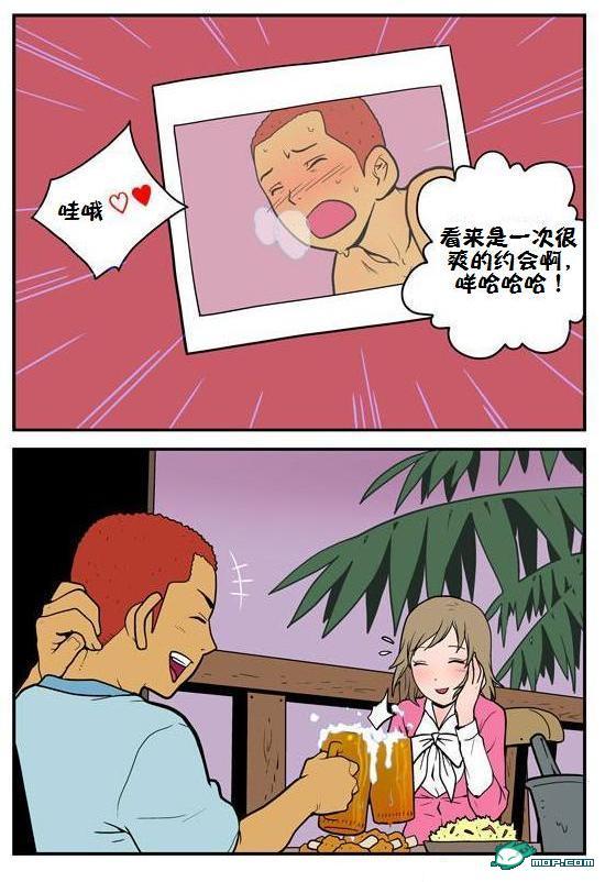 【猥琐】韩国猥琐漫画