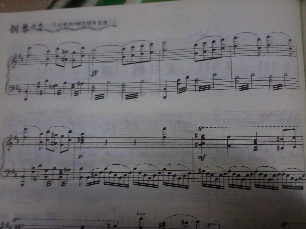 天鹅湖小提琴谱圣桑图片
