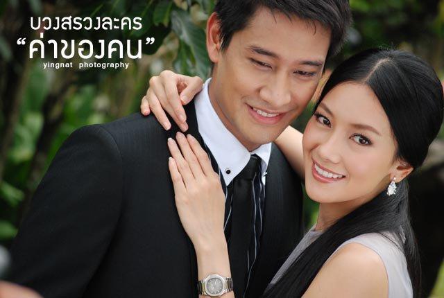 万能的天涯,有人818泰国影星pong吗 娱乐八卦 天涯论坛 高清图片