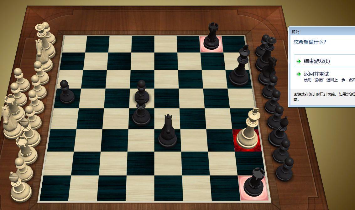 国际象棋怎么玩?和最简单电脑玩被虐成屎了图片