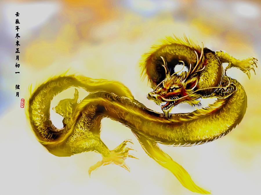手绘中国龙 霸气的中国龙素描 英雄联盟中国龙敖兴 ...