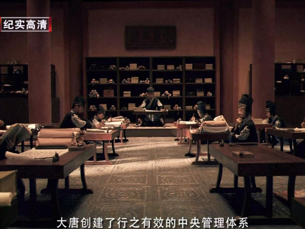 【九天阖闾开宫殿,万国衣冠拜冕旒】发些关于唐朝的图片