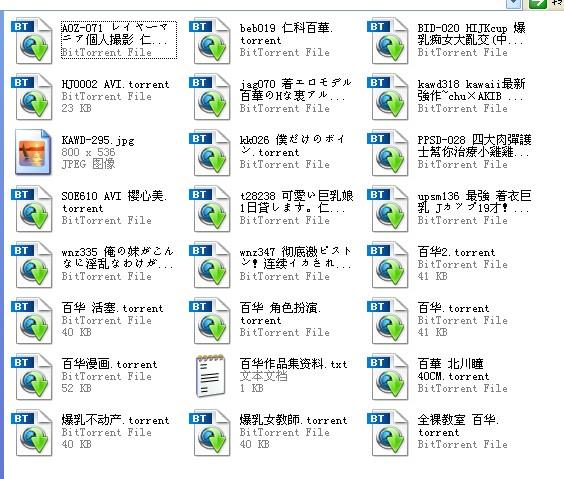 app morefun tv