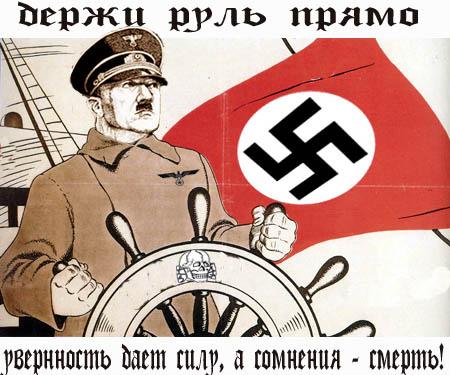 希特勒万岁表情包分享展示图片图片