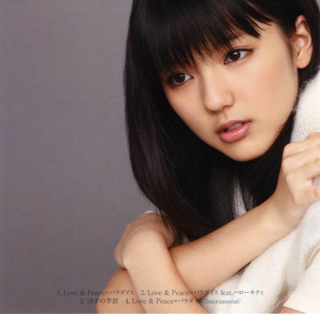 葵司2016封面番号