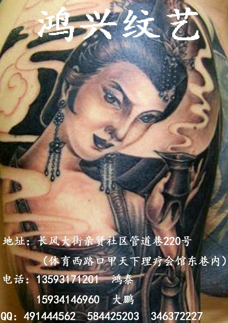 富贵鱼手臂纹身手稿分享展示图片