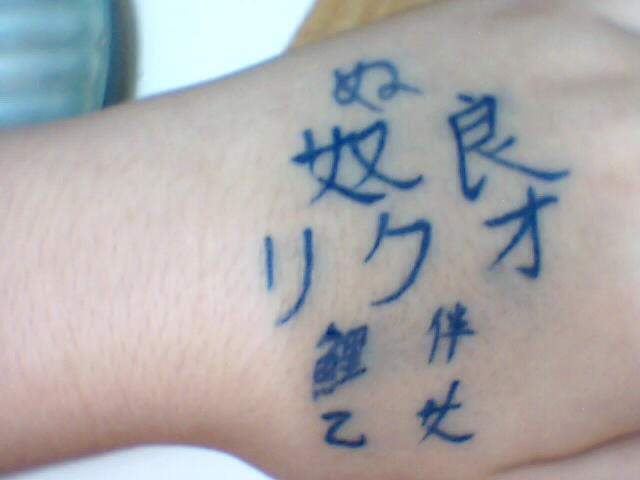 蓦然回首 跟鬼手上_纹身图案图片