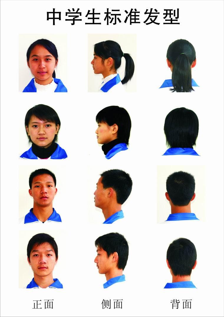 女三毫米发型图片展示图片