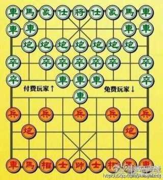 收费版的中国象棋图片