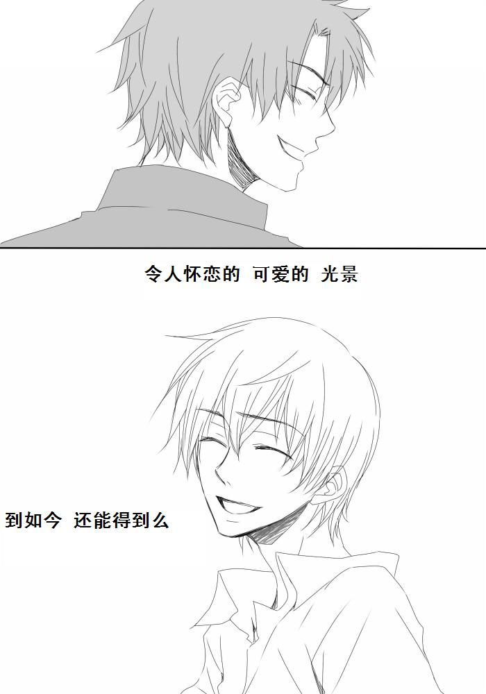 之景色(男古←贝鲁)图片