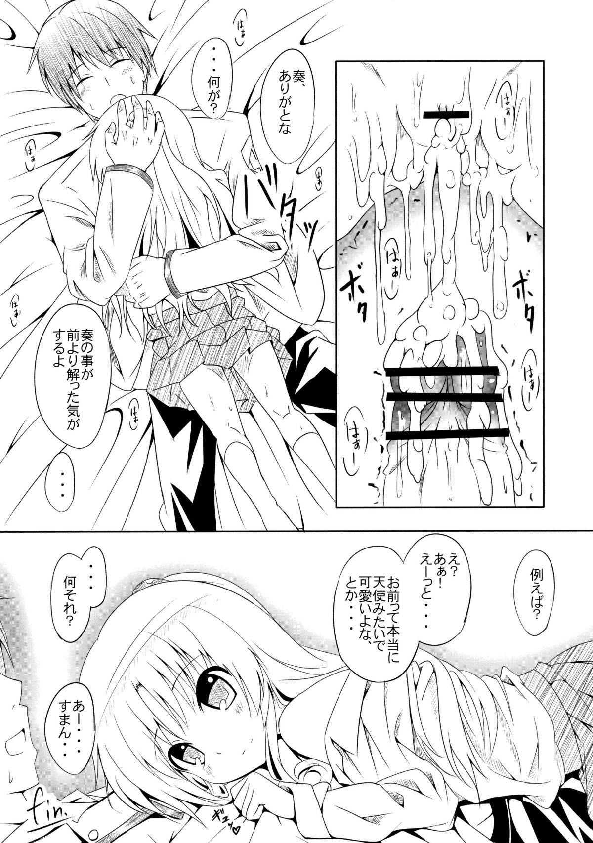 绅士漫画之兔纱子触手