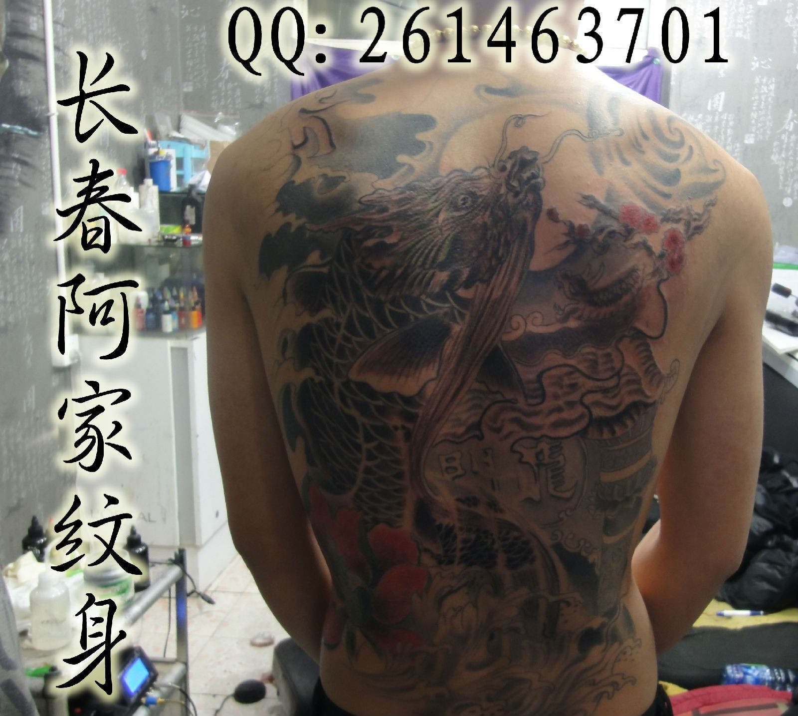 我想纹个鲤鱼跃龙门的纹身图片