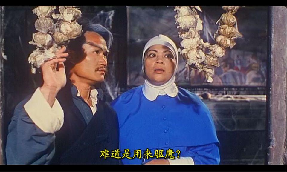 林正英经典僵尸(及鬼片)电影剧照欣赏图片
