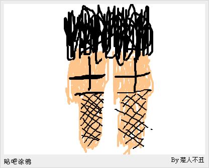 初中女生穿超短裤图_腿粗穿超短裤初中女生穿超短裤 ...