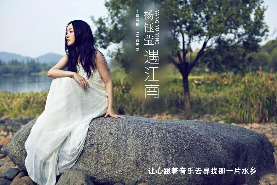 甜歌皇杨钰莹2012新专辑