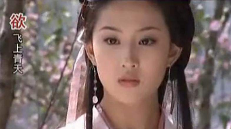 【121108欣赏】中国古装影视美女mv之如梦尘烟