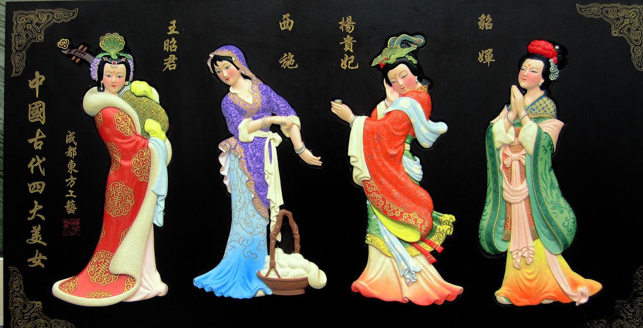 中国古代四大美女之落雁
