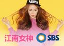 韩国明星同款运动服