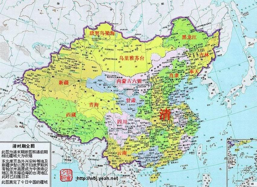2050年的中国新地图 看看吧