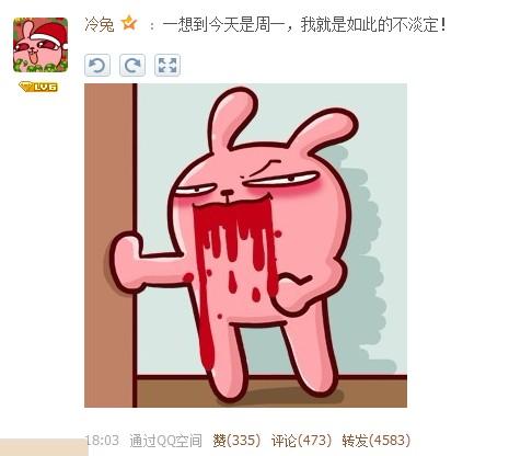 qq小黄脸吐血表情代码_表情大全图片